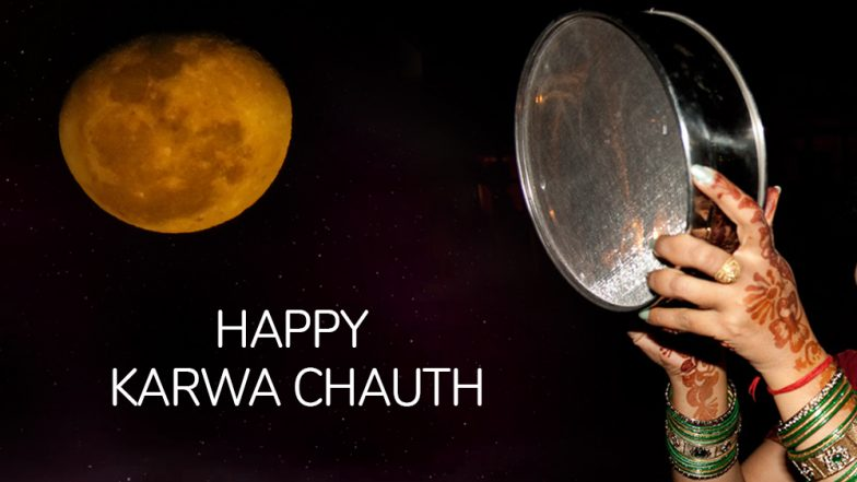 Karva Chauth Katha Video And Lyrics in Hindi And Punjabi: The Story of Rani Veeravati That Fasting Women Chant On Karwa Chauth