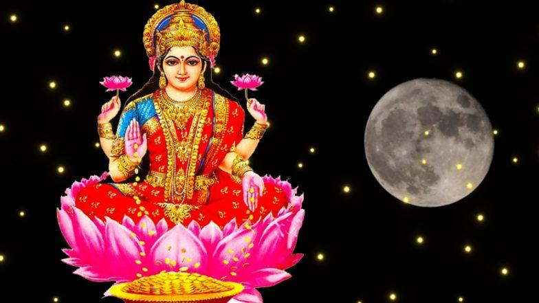 Kojagari Poornima 2018 Lakshmi Puja Date & Time: Know Kojagiri Moon Timing &  Sharad Purnima Shubh Muhurat, Bengali Lakshmi Puja Significance