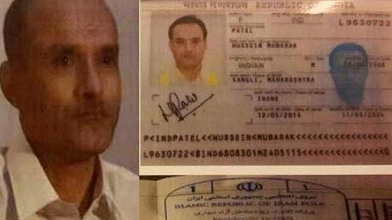 International Court of Justice to Hear Kulbhushan Jadhav's Case from February 18-21