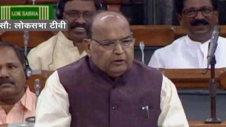 BJP MP Bhola Singh Passes Away at Delhi's Ram Manohar Lohia Hospital, PM Modi Condoles Death