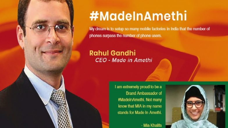 Rahul Gandhi Opponents Create 'Made in Amethi' Website With Porn Star Mia Khalifa as Its Brand Ambassador