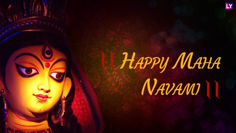 Maha Navami 2018 Wishes and Durga Puja HD Images: Best WhatsApp Messages & Status, SMS, GIFs and Facebook Cover Photos to Wish Happy Maha Navami!