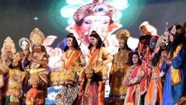 Ramlila Delayed in Varanasi as 'Ram, Lakshman' Sit on Dharna Against Stinking Dhanesra Pond