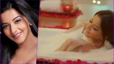 Monalisa Naked Bathtub Video for Nazar Serial Will Make You Love This Sexy Daayan! See Bhojpuri Actress' Hot Dance on Sunny Leone's Baby Doll Song
