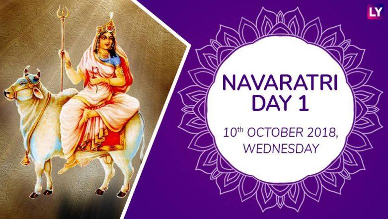 Navaratri 2018 Day 1 Shailputri Puja: Worship the First Form of Goddess Durga With Mantras This Navratri