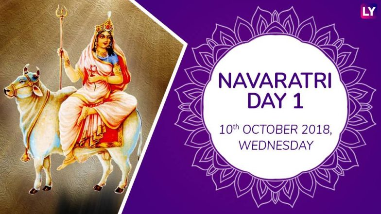 Navaratri 2018 Day 1 Shailputri Puja: Worship the First Form of Goddess Durga With Mantras This Navratri