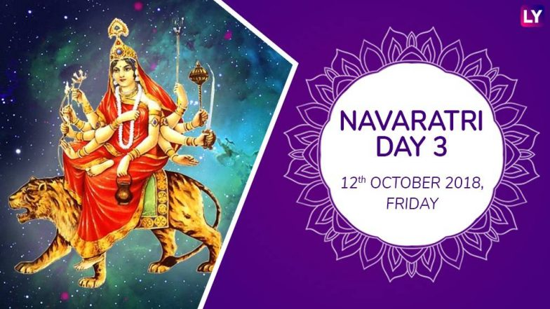 Navaratri 2018 Day 3 Chandraghanta Puja: Worship the Third Form of Goddess Durga With Mantras This Navratri Festival