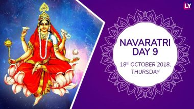 Navaratri 2018 Day 9 Siddhidatri Puja: Worship The Ninth Form Of Goddess Durga With Mantras This Navratri