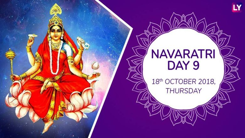 Navaratri 2018 Day 9 Siddhidatri Puja: Worship The Ninth Form Of Goddess Durga With Mantras This Navratri