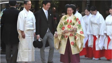 Japanese Princess Ayako Married a Commoner at Tokyo's Meiji Shrine