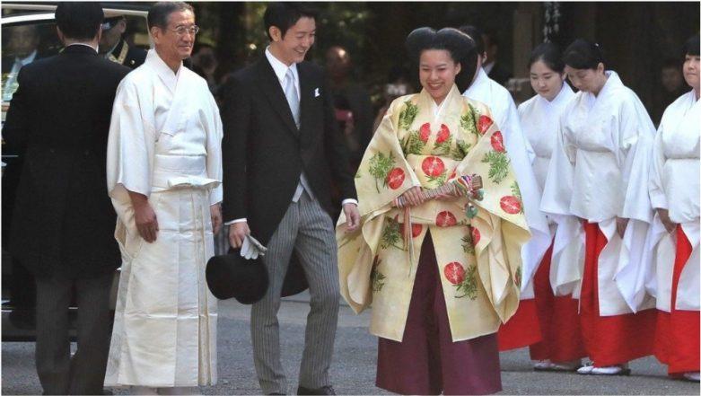 Japanese Princess Ayako Married a Commoner at Tokyo's Meiji Shrine