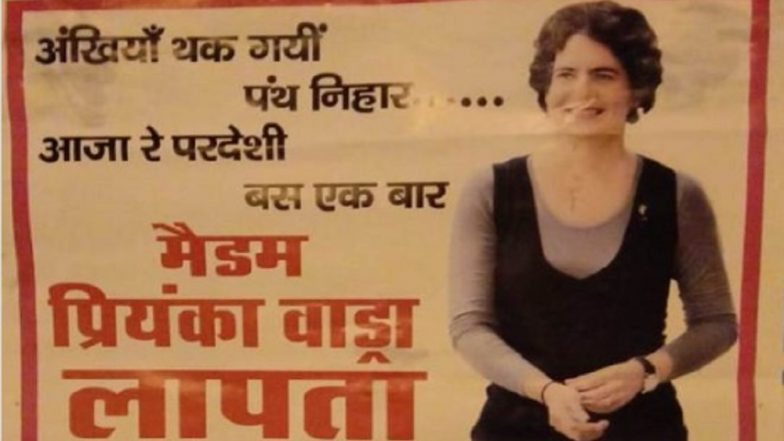 Priyanka Gandhi Vadra 'Missing': Posters Up in Rae Bareli Taking Veiled Jibe at Her, Asking Whether She'll be Back on Next Eid