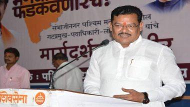 #MeToo: Shiv Sena MLA Sanjay Shirsat Says, 'Women Denied Jobs Due to MeToo Movement'