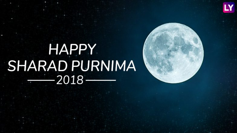 Sharad Purnima 2018 Date & Tithi: Know The Puja Timings and Why Having Amrit Kheer is Auspicious
