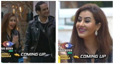 Bigg Boss 12: Vikas Gupta And Shilpa Shinde Add Life To The Show, Will Teach The Contestants How to Play The Game - Watch Video