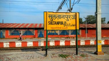 After Allahabad, Yogi Adityanath Administration in UP to Rename Sultanpur as Kushbhavanpur