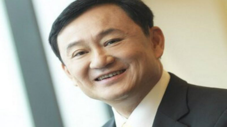 Son of Former Thai PM Thaksin Shinawatra Indicted on Money Laundering Charge