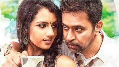 #MeToo: Sruthi Hariharan Accuses Nibunan Co-Star Arjun Sarja of Sexual Misconduct