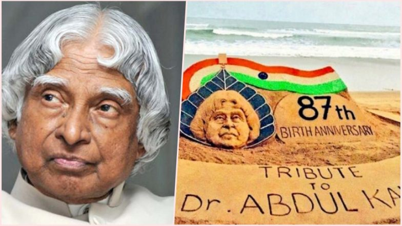 where was apj abdul kalam born