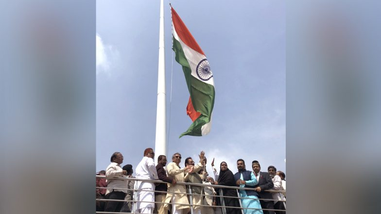 India's Highest Flag Unfurled at Haj House in Mumbai; View Pics & Video