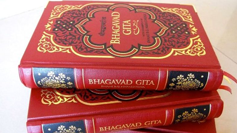 Bangalore Muslim Boy Wins First Prize in the Bhagavad Gita Contest