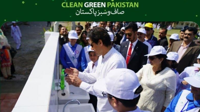 Imran Khan Inaugurates Clean and Green Pakistan Campaign, See Pics