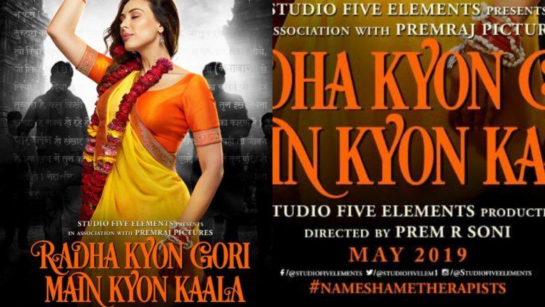 Radha Kyon Gori Main Kyon Kaala Poster: Iulia Vantur's Debut Film Is About Naming and Shaming Rapists