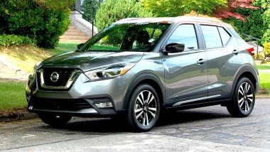 Nissan Kicks SUV India Unveiling Live News Updates; Expected Price, Images, Dimensions, Specifications & Features