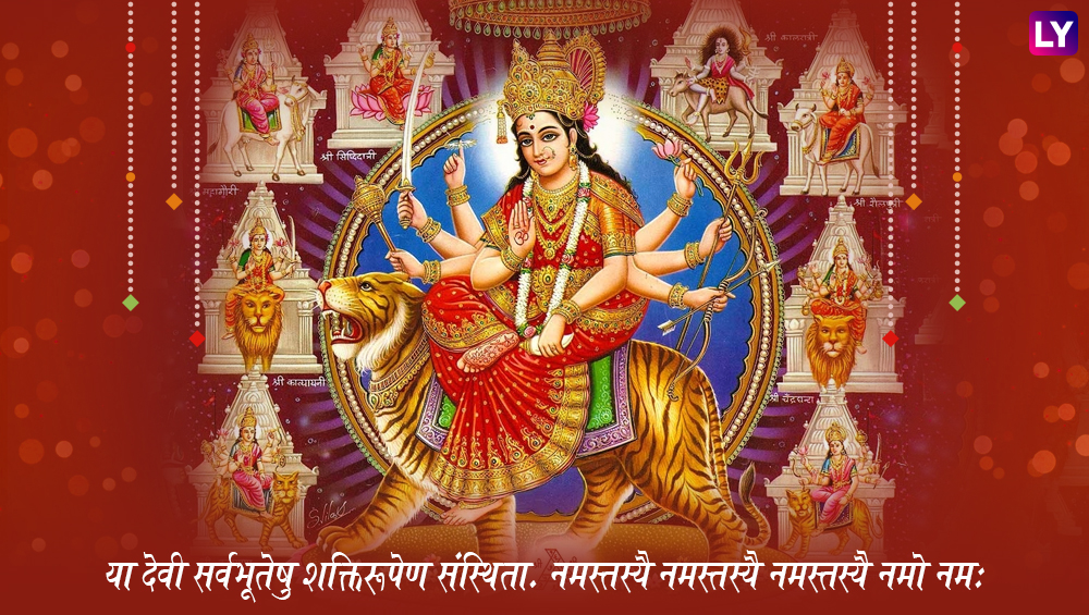 Navratri 2018 greetings in hindi for friends best durga puja gif navratri wishes greetings navratri quotes in hindi with images navratri wishes in hindi with images happy navratri wishes in hindi font m4hsunfo