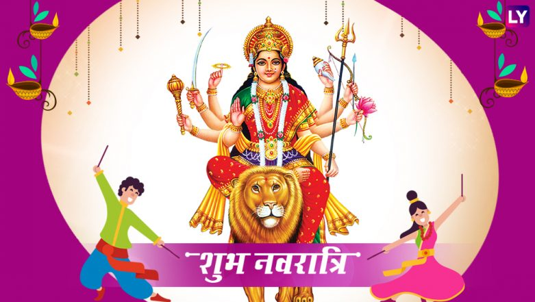 Navratri 2018 Greetings in Hindi for Friends: Best Durga Puja GIF Images, WhatsApp Messages, Quotes, SMSes & Facebook Status to Wish Happy Navaratri