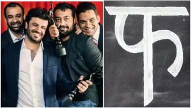 Phantom Films Dissolved: Anurag Kashyap, Vikramaditya Motwane And Others Call It Quits After 7 Years – Read Tweets