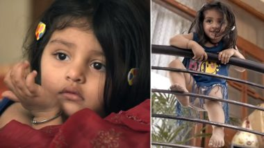Pihu Trailer: This Thrilling Journey of a 2-Year-Old Girl Will Keep You On the Edge of the Seat