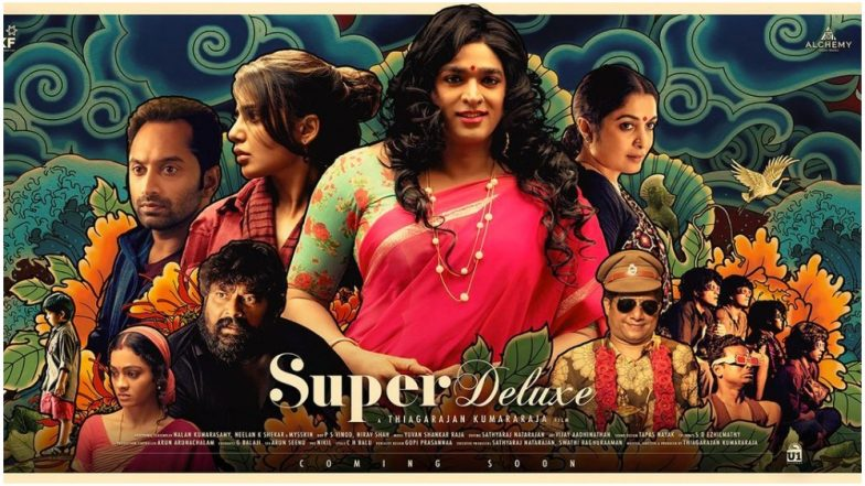 Super Deluxe First Look: Vijay Sethupathi Holds Our Attention as a Transgender With Samantha Akkineni and Fahadh Faasil For Company