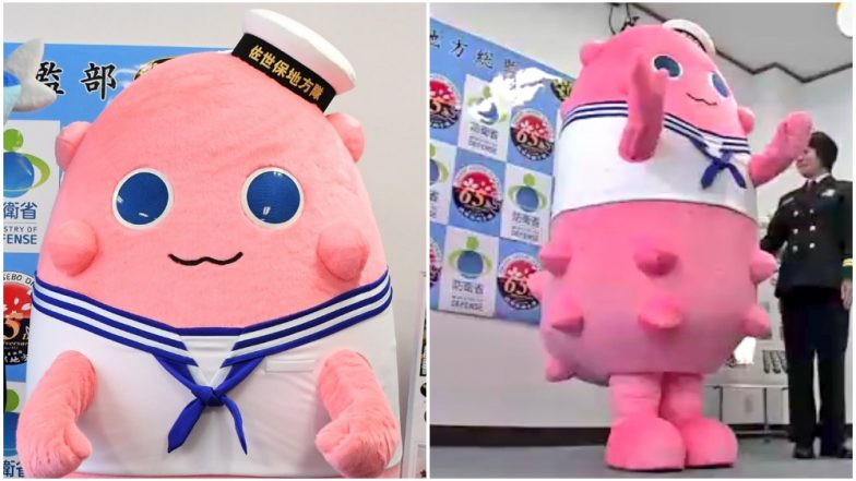 Japan Appoints Pink Sea Cucumber As the Mascot of Maritime Self-Defence Force and It's the Cutest Ever! (See Pictures)