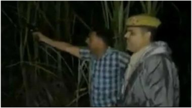 Uttar Pradesh Police's 'Thain Thain' Gets a Counter-Strike Version (Watch Video)