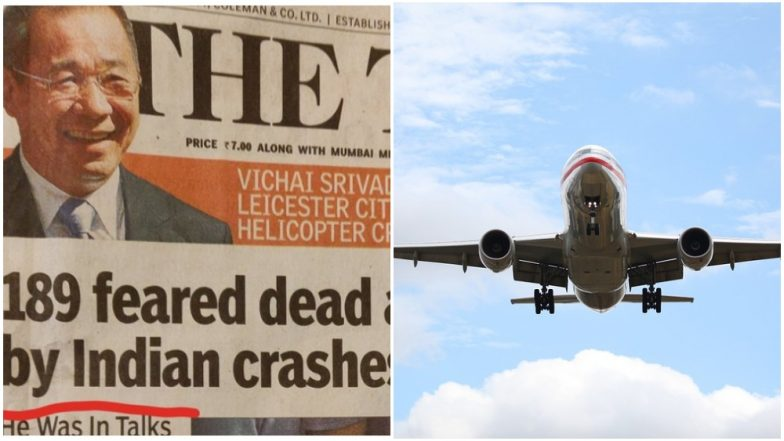 Times of India Apologises for Headline of Lion Air Crash Story Involving Indian Pilot That Invited Criticisms on Social Media