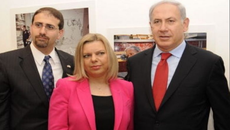 Benjamin Netanyahu's Wife Sara Grilled on New Fraud Allegation: Israel Media