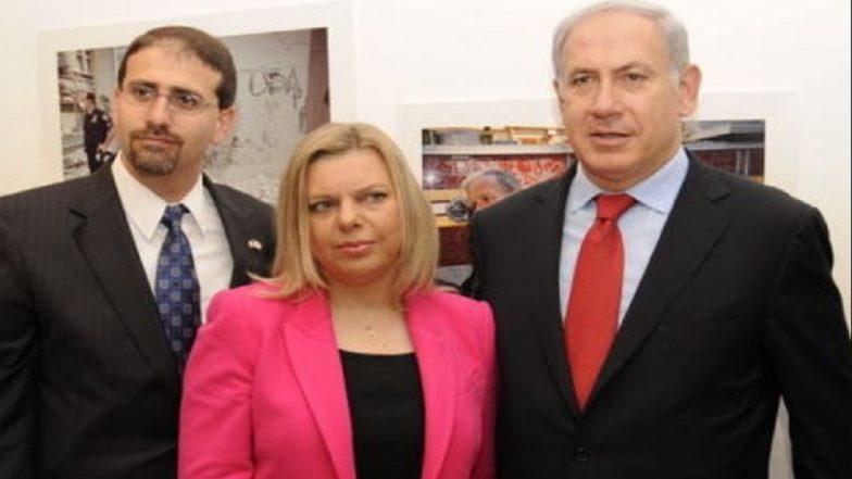 Israeli PM Benjamin Netanyahu's Wife Put on Trial for Fraud, Breach of Trust