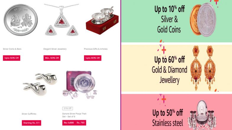 Dhanteras 2018 Offers: Get Discounts, Cashback and Other Deals on Gold, Silver & Diamond on These Websites and Apps