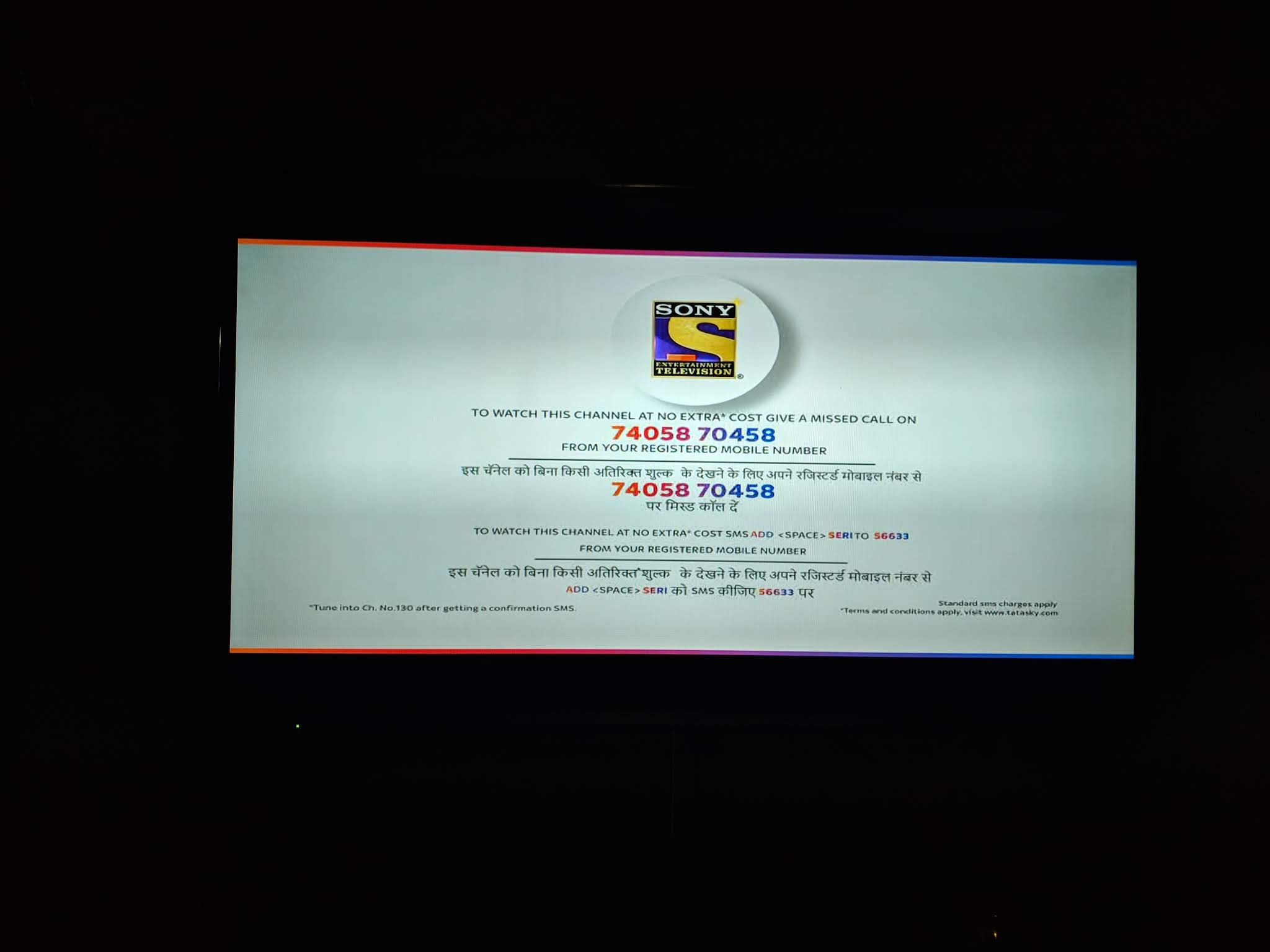 Why Tata Sky Subscribers Can't Watch Sony & TV Today Channels? Here