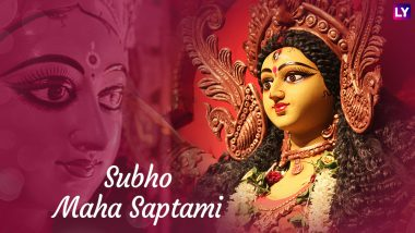 Durga Puja Greetings for Shubho Maha Saptami: HD Images, WhatsApp Messages & Status, SMS, GIFs and Facebook Cover Photos to Wish Happy Maha Saptami!