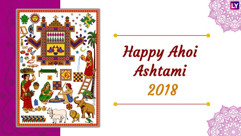 Ahoi Ashtami 2018 Wishes and Images: WhatsApp Messages, Facebook Status, GIF Photos, SMS to Celebrate the Festival Observed by Mothers