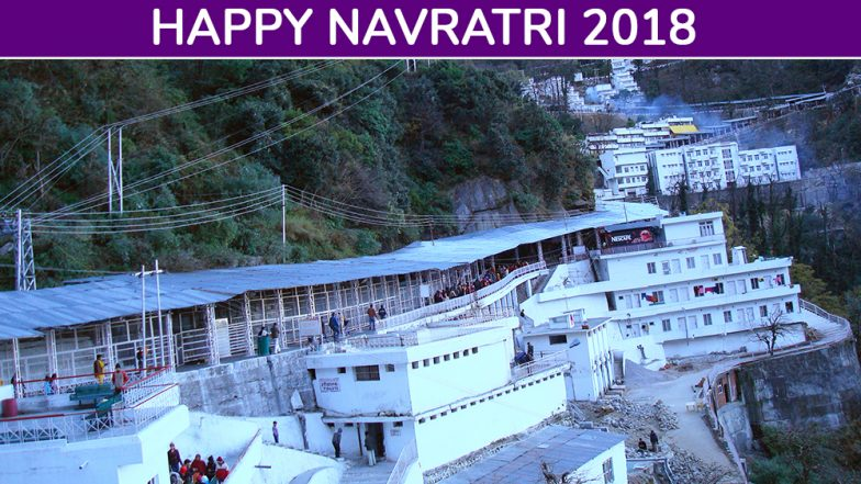 Vaishno Devi Aarti And Darshan Live Streaming For Navratri Day 1: Watch Live Video From Mata Bhawan During Navaratri 2018