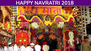 Maa Vaishno Devi Aarti And Darshan Live Streaming For Navratri Day 2: Watch Live Video From Mata Bhawan During Navaratri 2018