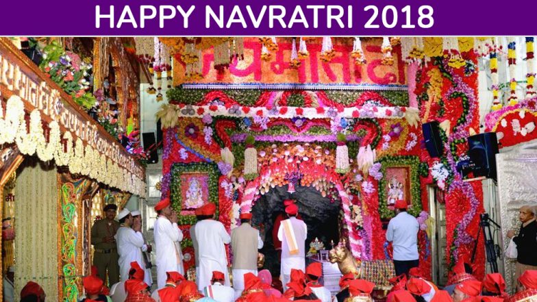 Maa Vaishno Devi Aarti And Darshan Live Streaming For Navratri Day 3: Watch Live Video From Mata Bhawan During Navaratri 2018