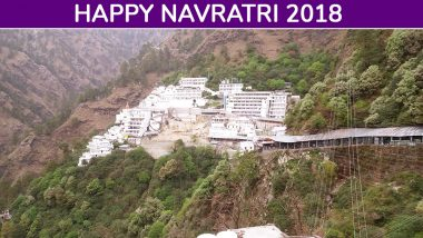 Vaishno Devi Aarti And Darshan Live Streaming For Navratri Day 7: Watch Live Video From Mata Bhawan During Navaratri 2018