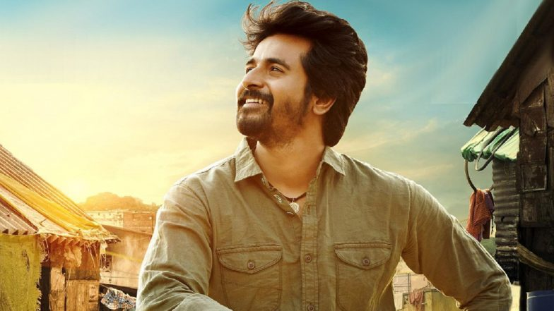 Sivakarthikeyan, Tollywood Actor, Votes Without Name in Electoral Roll; EC Orders Action Against Erring Poll Officer