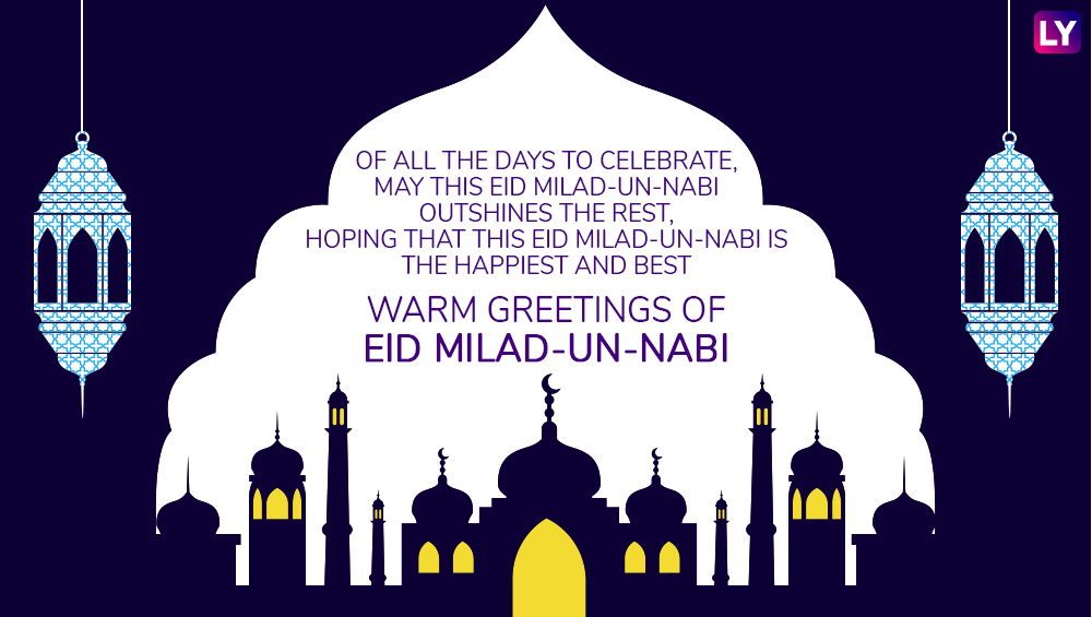 Eid-e-Milad Un Nabi 2018 Mubarak HD Photos & WhatsApp Stickers