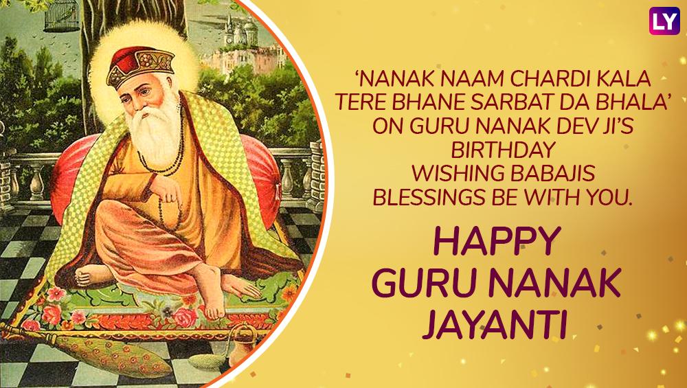 happy gurpurab images gif