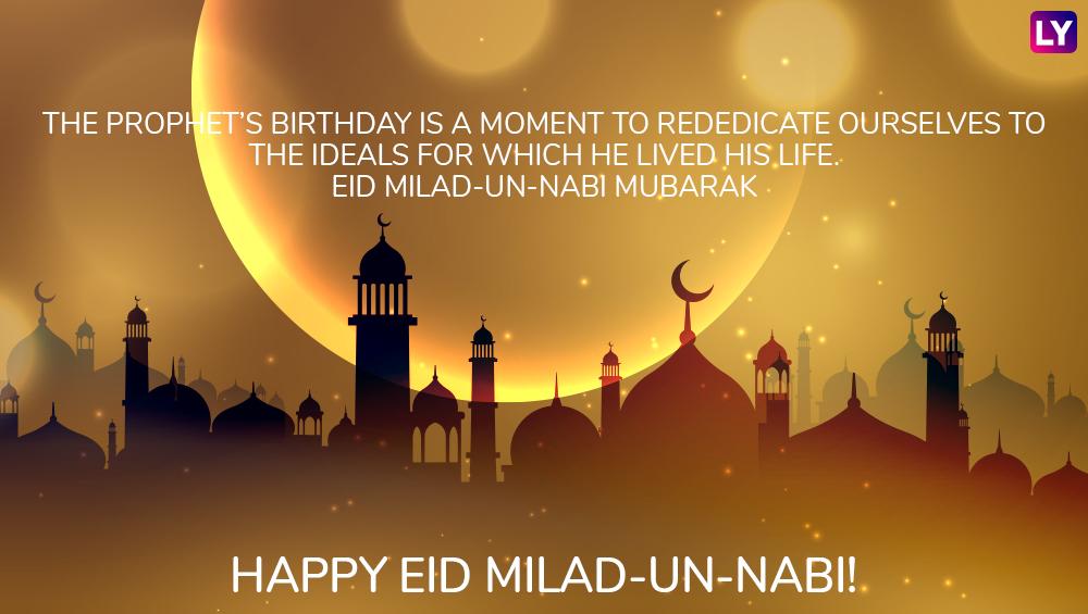 Eid-e-Milad Un Nabi 2018 Mubarak HD Photos & WhatsApp
